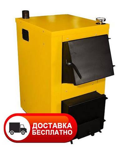"Твердотопливный котел ""Буран-mini 14"", фото 2"