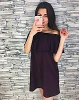 Платье 452 марсала M