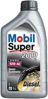 Масло MOBIL Super 2000 X1 Diesel 10W-40 1л полусинттеическое 152627