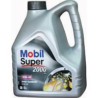 Масло MOBIL Super 2000 X1 10W-40 4л полусинтетическое 150865