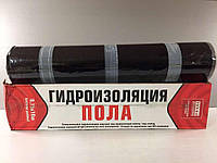 Гидроизоляция пола ТЕХНО,рулон самокле  (0,75*10м)