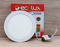 Светильник светодиодный Ecolux 20W 6000К LED круг встраиваемый (аналог Feron AL500)