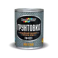 Грунтовка ГФ-021 Kompozit (кр-кор 0,9кг) (1/8шт)