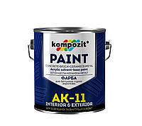 Краска для бетонных полов АК-11 Kompozit серая, 2,8кг (1/6шт)