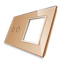 Лицевая панель для сенсорного выключателя Livolo 2 канала и розетки, цвет золотой, стекло (VL-C7-C2/SR-13)