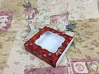 Коробка Новогодняя Красная с окном для пряников, печенья 120*120*30