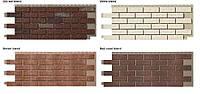 Панель кирпич (Brown blend) 122x47см
