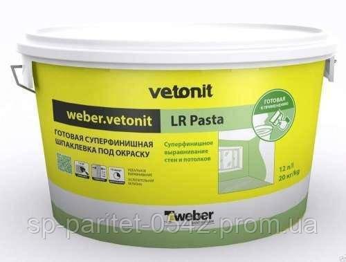 Шпаклевка Weber готовая под покраску LR Pasta 20 кг, арт 1010341 (шт)