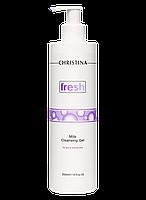 Fresh Milk  Cleansing Gel - Молочный очищающий гель  для сухой и нормальной кожи, 300мл