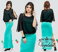Нарядное длинное платье с шифоновой накидкой / 3 цвета  арт 3369-92