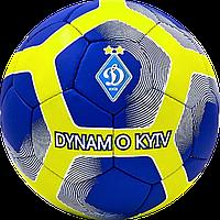 Футбольный мяч Динамо (761)