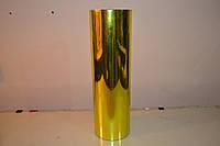Пленка желтая металлизированная