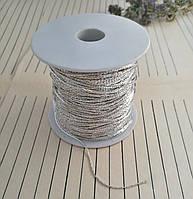 Цепочка-жгут, серебро, 1 мм, 1 м