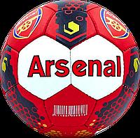 Футбольный мяч Arsenal (5102)