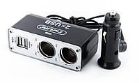 Разветвитель для прикуривателя CarLife CS304