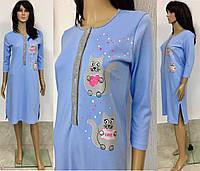 Ночная рубашка для кормящих мам с глубокой планкой на кнопочках и разрезами внизу 44-54 р.