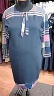 Платье темно-синее с сиреневой клеткой
