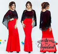 Красивое вечернее платье в пол с шифоновой накидкой, отделка стразы / 4 цвета  арт 3371-92