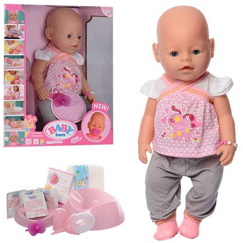 """Пупс """"Baby Born"""" (с магнитной соской) арт. 8020-447"""