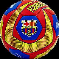 Футбольный мяч BARCELONA (172)