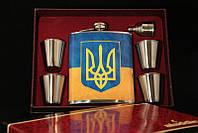 Набор с большой флягой Украина Герб