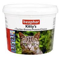 Beaphar Kitty's Mix / Витамины для взрослых кошек / 750 табл