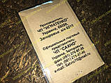 Шаровые опоры Заз 1102,1103 Таврия Славута 1-й ремонт.(+0.5мм) Сахно (к-кт 2шт), фото 4