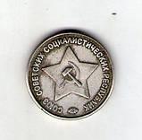 СССР  50 копеек 1944 год пробные , фото 2