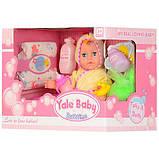 Пупс с аксессуарами в ванной Yale Baby, фото 3