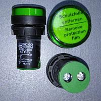 Арматура светосигнальная AD22-22DS зеленая 110V АC