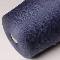 Пряжа Diamante, синий джинс (70% меринос, 20% шёлк, 10% кашемир; 2600 м/100 г)