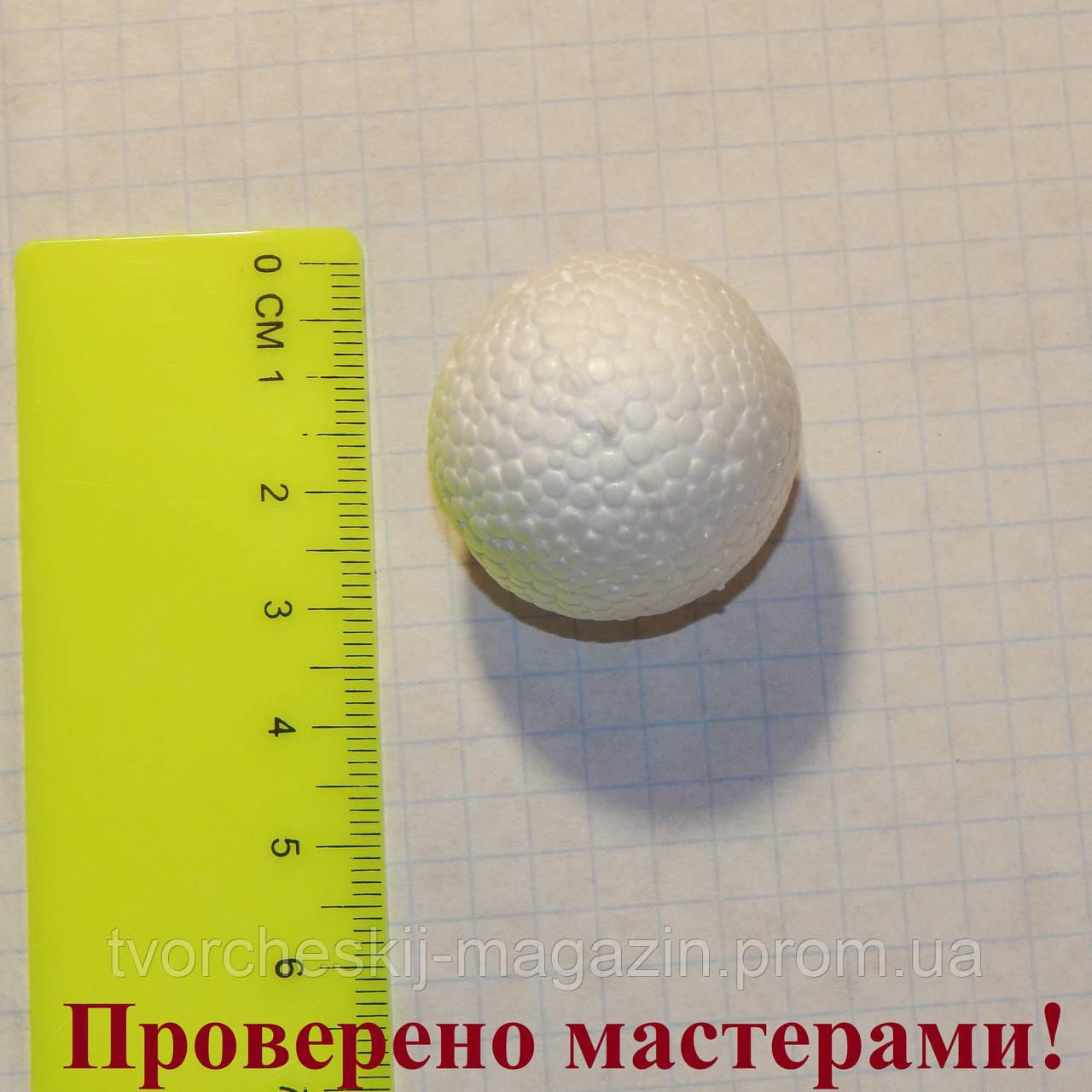 Шар из пенопласта 3 см в диаметре