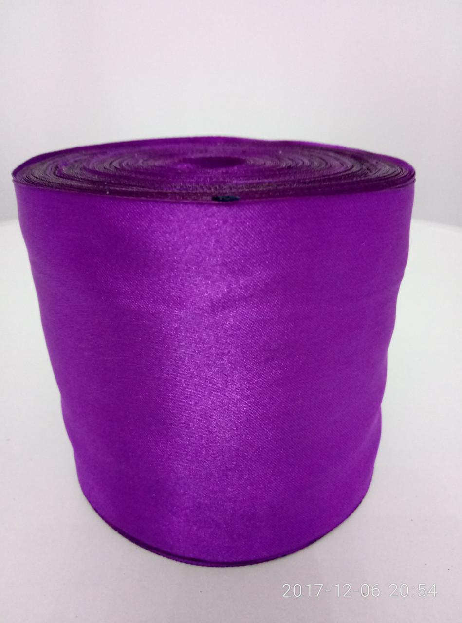 Лента фиолетовая атласная