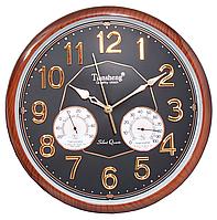 Часы настенные круглые с градусником и гигрометром( 330 мм )