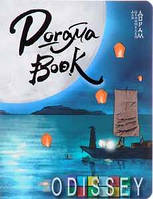 Блокнот. Doramabook (Легенды синего моря). ЭКСМО