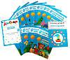 Полный годовой курс. Для занятий с детьми от 2 до 3 лет (комплект из 12 книг) Школа Семи Гномов, фото 7