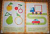 Полный годовой курс. Для занятий с детьми от 2 до 3 лет (комплект из 12 книг) Школа Семи Гномов, фото 2