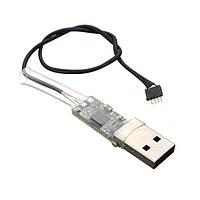 Dasmikro кабель программирования для тбс микро звуковым устройством