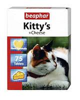 Beaphar Kittys + Cheese / Лакомство с витаминами для кошек /  75 табл