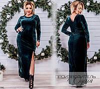 Платье длинное вечернее с разрезом бархат 48,50,52,54