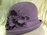 Фетровая шляпа с полями завернутыми вверх, фото 4