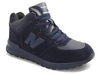 Мужские ботинки Emrick GRANATOWY