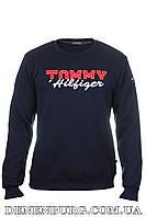 Свитшот мужской TOMMY HILFIGER 19-82 тёмно-синий, фото 1