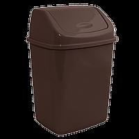 Ведро для мусора 10л с крышкой Коричневый