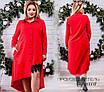 Сукня-сорочка асиметрія креп-костюмка 48,50,52,54, фото 2