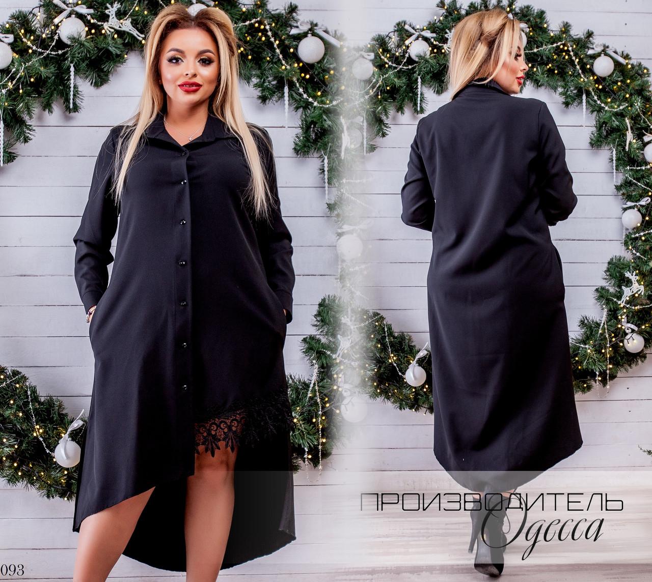 Сукня-сорочка асиметрія креп-костюмка 48,50,52,54