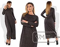 Длинное трикотажное платье больших размеров