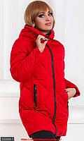 Оригинальная зимняя курточка на халлофайбере с капюшоном