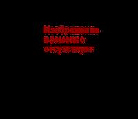 Политическая карта мира, М1:32 000 000, Ф.А-0 /110 х 77 см (картон / ламинация) (рус. язык) ИПТ