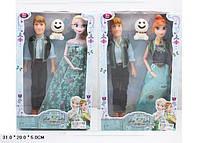 Кукла  Frozen   YF1136GB/YF1137GB  2 вида,  на шарнирах ,  в коробке  31*20*5 см.